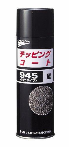 UNICON ( ユニコン ) チッピングコート 945 黒 凹凸タイプ 480ml 10450 [HTRC2.1]