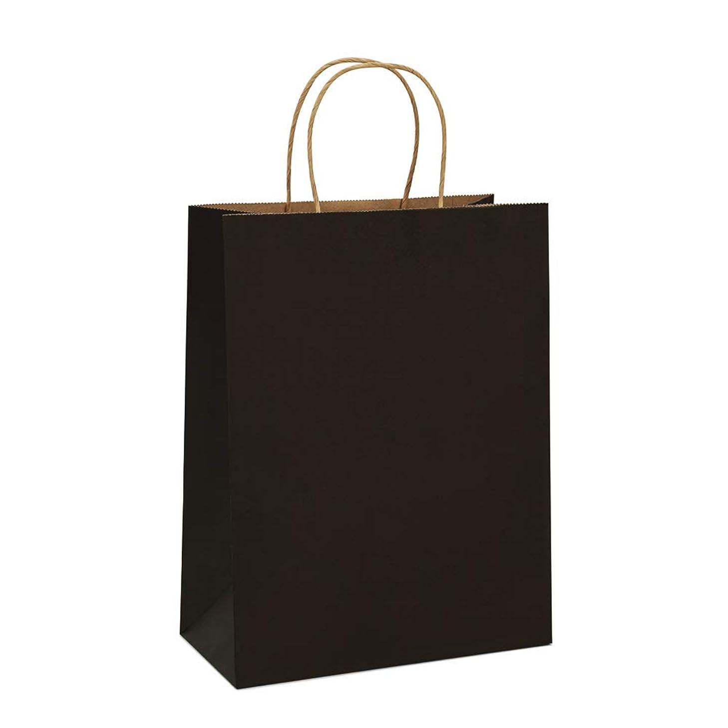 BagDream Gift Bags 10