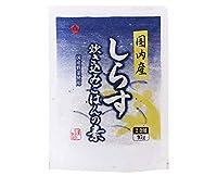国内産 しらす炊き込みごはんの素 / 97g TOMIZ/cuoca(富澤商店)