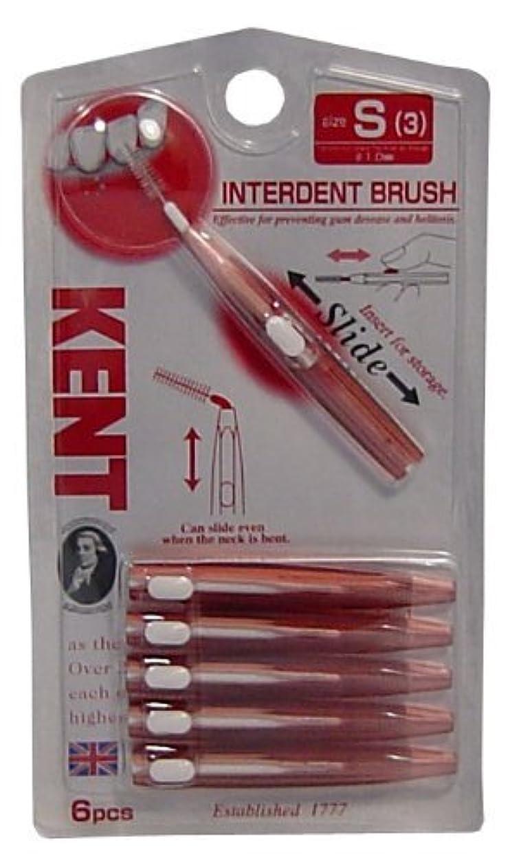 ロゴ抑圧する溢れんばかりのKENT(ケント)歯間ブラシ Sサイズ 6本入 ×10個セット