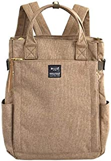 FYXKGLa New Scrub Oxford Polyester 10 Pocket Dual-use 2way Backpack Backpack Bag Handbag (Color : Khaki)