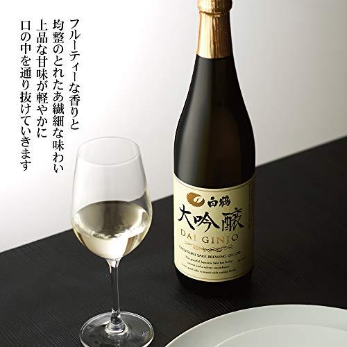 白鶴大吟醸[日本酒兵庫県1800ml]
