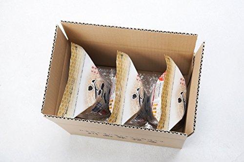 佐賀県産減農薬・特別栽培発芽玄米玄氣(げんき)1.5㎏(真空パック)×3袋【無洗米】