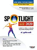 Unique Spotlight Yearbook 2020