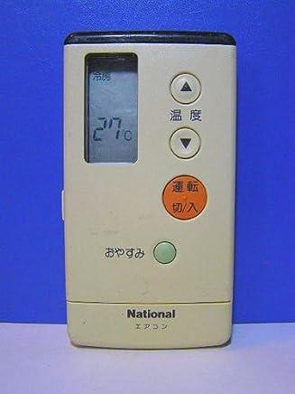 パナソニック ナショナル エアコンリモコン A75C694