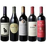 全てを品質重視で厳選!カリフォルニア赤ワイン5本セット!