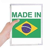ブラジルカントリーラブに 硬質プラスチックルーズリーフノートノート