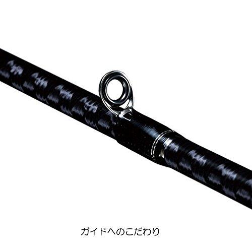 SHIMANO(シマノ)『エクスプライド(1610M-2)』