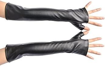 NAVAdeal Black PU Long Arm Warmer Dress Up Fingerless Gloves/Lady Gaga Gossip Girl
