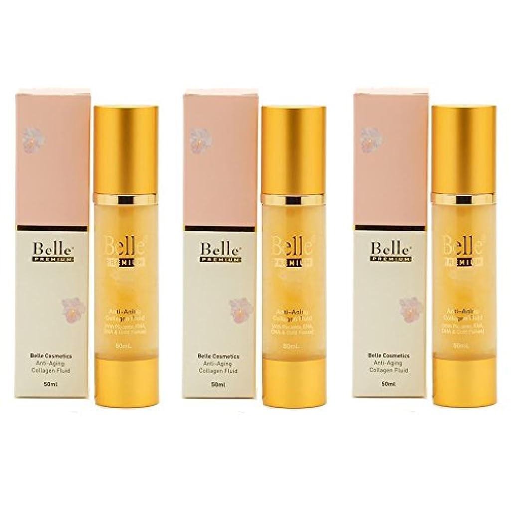 [Belle Cosmetics]ベルコスメティック ベルプレミアム?コラーゲンジェル50gx3個【海外直送】