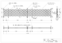 ゲート工業 アルミゲート 高さ1.8m 間口14.4m 両開き 18AYW-144-36
