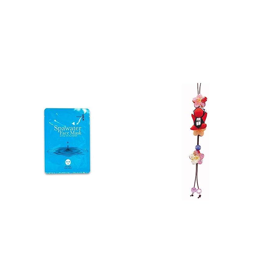 [2点セット] ひのき炭黒泉 スパウォーターフェイスマスク(18ml×3枚入)?豆さるぼぼ 和風ストラップ【赤】 / 縁結び?魔除け //