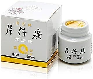 Face Whitening Pearl Cream Skin Lightening Spot Cream for Fading Freckle Wrinkle+Remove Acne Mark+Moisturizing Firming Skin