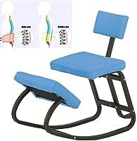 GAXQFEI ワークチェアアームチェアアンチせむし男ロッキングチェア子供たちの学習のコンピュータチェアホーム脊椎修正お座り姿勢ライティングチェアスツールチェア,青い