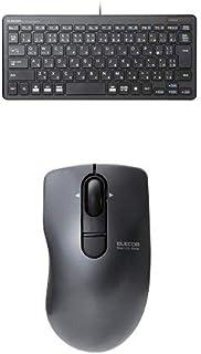 エレコム 有線超薄型ミニキーボード TK-FCP096BK & エレコム ワイヤレスBlueLEDマウス(ビットグラスト) M-FBG3DBBK セット