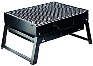 Compact Portable & Folding Outdoor BBQ Charcoal Grill