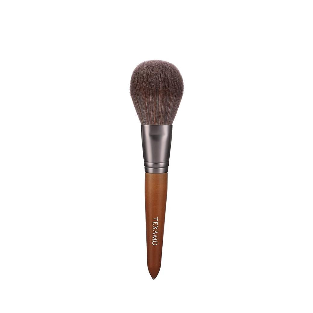 リダクターバレーボールこっそりTexamo Makeup Brush フェイスブラシ