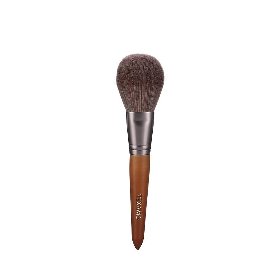 バンジョー統合メタルラインTexamo Makeup Brush フェイスブラシ