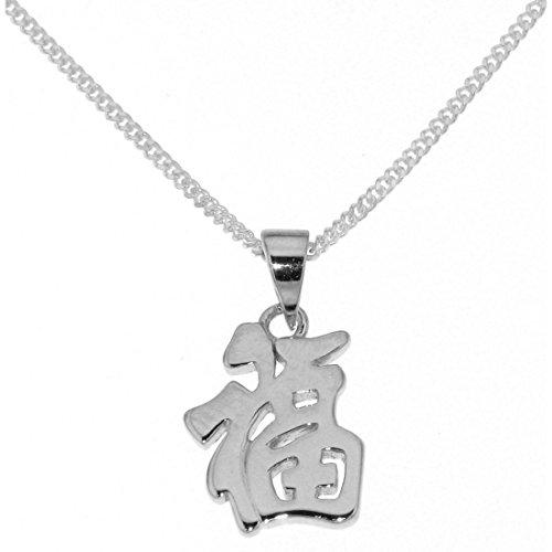 Derby Anhänger Chinesisches Zeichen für Glück Gesundheit Segen massiv echt Silber mit Kette 23838