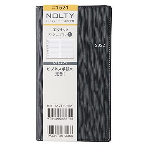 能率 NOLTY 手帳 2022年 ウィークリー エクセルカジュアル 1 ブラック 1521 (2021年 12月始まり)