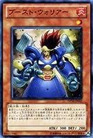 遊戯王カード 【 ブースト・ウォリアー [スーパー] 】 DP10-JP012-SR 《デュエリストパック 遊星編3》