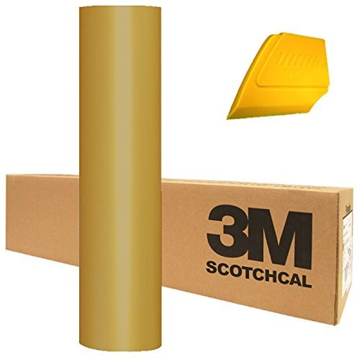 3M Scotchcal Electrocut Gloss Adhesive Graphic Vinyl Film 12