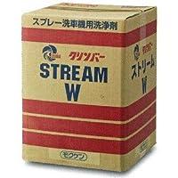 コスモビューティー スプレー洗浄機用洗剤 クリンバーストリームW 15Kg 1220