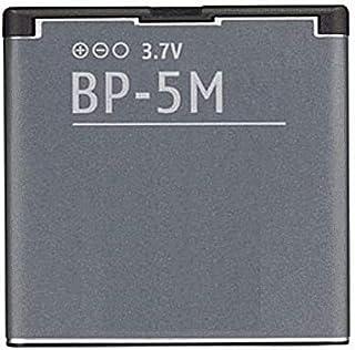 بطارية لهاتف نوكيا 5M - 900 مللي أمبير/الساعة