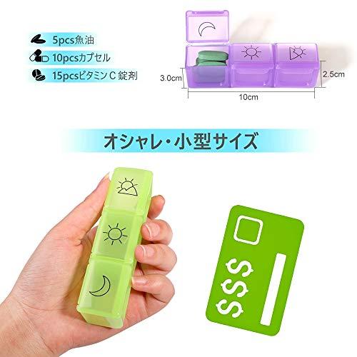 Opretピルケース薬ケースサプリメントケース1週間1日3回携帯用習慣薬箱薬入れコンパクト曜日シール付き