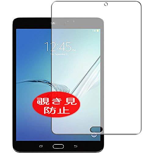 VacFun Anti Espia Protector de Pantalla Compatible con Samsung Galaxy Tab S2 8.0 SM-T713 8', Screen Protector Sin Burbujas Película Protectora (Not Cristal Templado) Filtro de Privacidad New Version