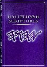 HALLELUYAH SCRIPTURES