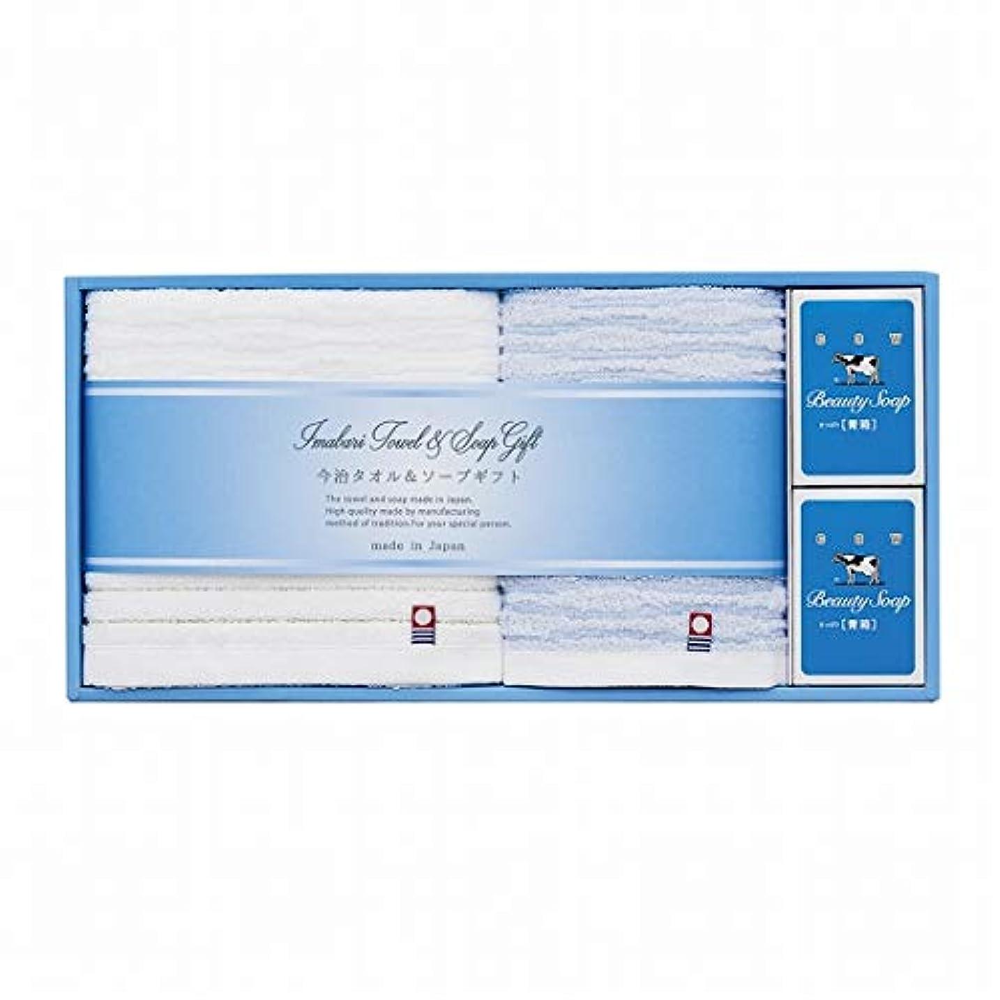 学習者耐えられるの慈悲でimabari towel(今治タオル) 今治タオル&ソープセット(GS2099)
