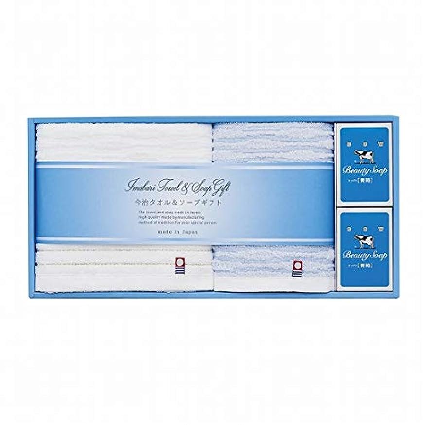 恐怖症木限界imabari towel(今治タオル) 今治タオル&ソープセット(GS2099)