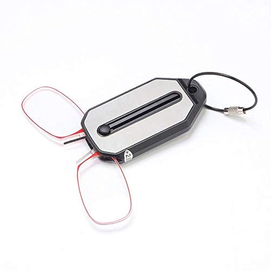 ジャンルベアリング予防接種AAcreatspace老眼鏡キーチェーンユニセックスシンプルプラスチックチタン快適ポータブル高解像度アクリル