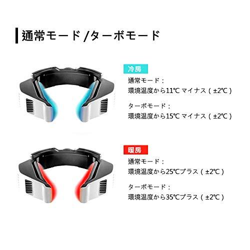 G2T『冷房/暖房スマートウェアラブルエアコン』