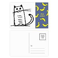 猫の黒のラインに座って笑顔 バナナのポストカードセットサンクスカード郵送側20個
