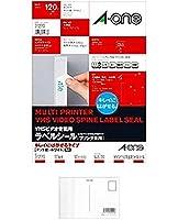エーワン マルチプリンタラベル 再はくりタイプ A4判 12面ビデオ背面用 10シート 31273 (× 2 パック) + 画材屋ドットコム ポストカードA