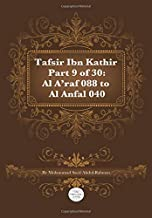 Tafsir Ibn Kathir part 9 of 30: Surah 7: Al A'raf 088 To Surah 8: Al Anfal 040 (Volume 9)