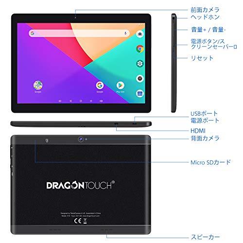 DragonTouchタブレット10.1インチAndroid8.12GB/16GBメモリ1280x800IPSディスプレイデュアルカメラGPSHDMI機能日本語説明書K10(ブラック)