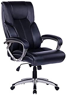Bosmiller Home Office Chair High Back Adjustable Managerial Home Desk Chair,Swivel Computer PU Leather Chair with Lumbar S...