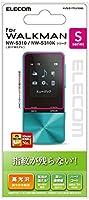 エレコム Walkman S/液晶保護フィルム/防指紋/高光沢