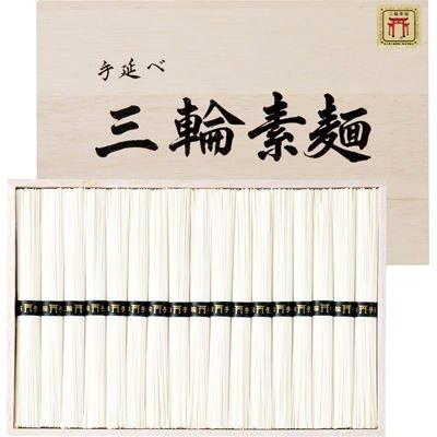 手延べ三輪素麺(木箱入り) 50g×17束 MZ-25 0894161