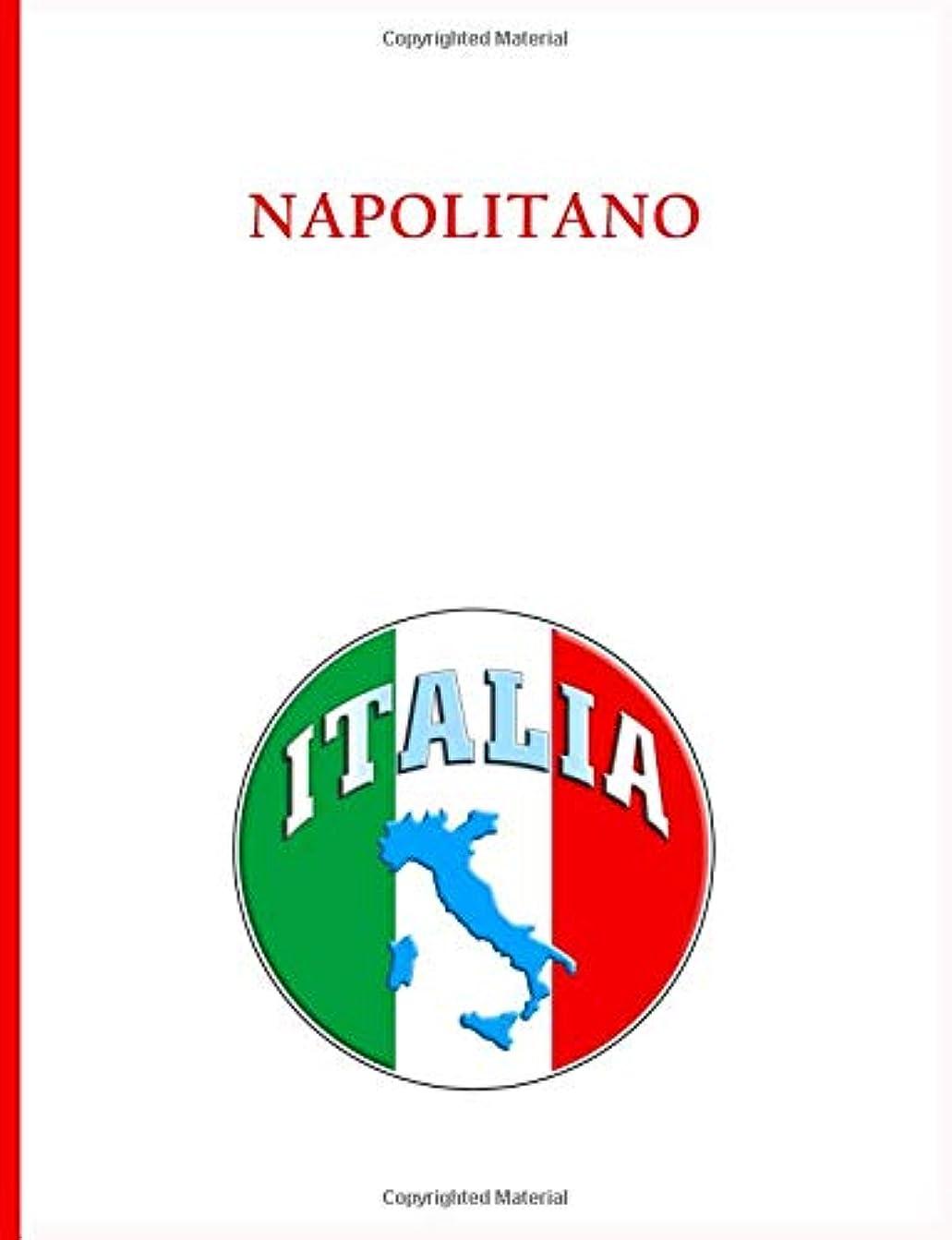 蛾鳥遮るNapolitano Family Notebook