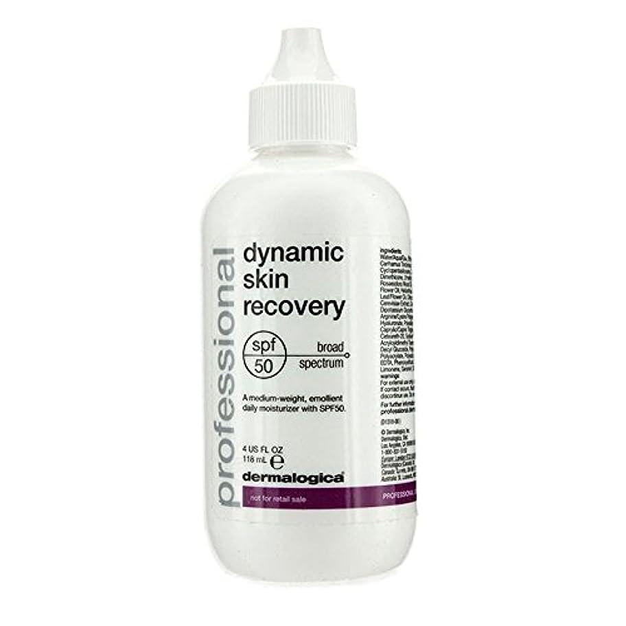 アレルギー節約するキーダーマロジカ エイジスマートダイナミックスキンリカバリー SPF 50 (サロンサイズ) 118ml/4oz並行輸入品