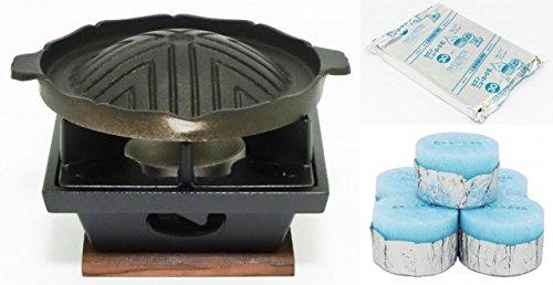 【 国産 】 ご家庭でも楽しめる プロ仕様 懐石 匠の技 焼肉 ジンギスカン グリル 五徳が両面使える いろりコンロ 火皿 付 セット + 固形燃料 30g20個入の お得なセット   ギフト プレゼント に