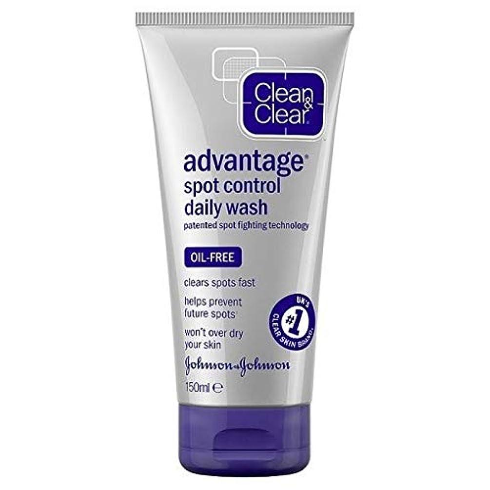段落ライバル調和[Clean & Clear ] クリーン&クリアな利点速いアクション毎日ウォッシュ150ミリリットル - Clean & Clear Advantage Fast Action Daily Wash 150ml [並行輸入品]