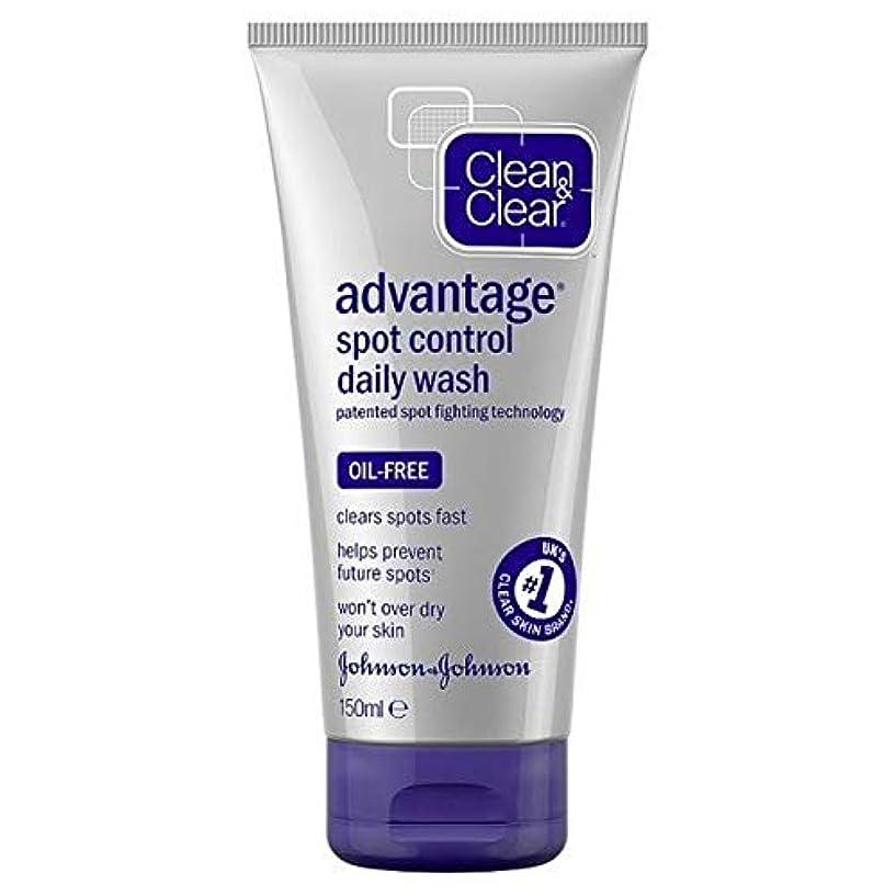 好みペンスディンカルビル[Clean & Clear ] クリーン&クリアな利点速いアクション毎日ウォッシュ150ミリリットル - Clean & Clear Advantage Fast Action Daily Wash 150ml [並行輸入品]