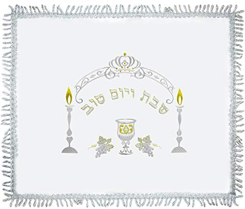 White Satin Challah Cover for Shabbat Bread (20'/16') with Shabbat Candlestick Silver & Gold Embroidery, from Israel, Nice Gifts (Silver)