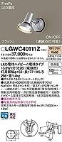 パナソニック(Panasonic) Everleds LED フラッシュ・ON/OFF型FreePa エクステリアスポットライト LGWC40111Z (電球色)