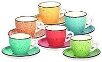 tognana ls18534m043 set 6 tazze caffè con piatto cc90 art & pepper, stoneware